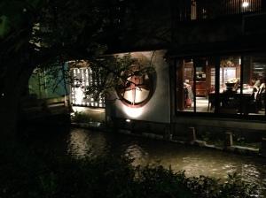 Callejeando por Kyoto