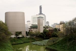 Jardines de Tokyo
