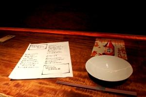 Restaurante tradicional japones