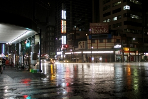 Tifon en Tokyo